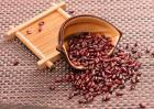 赤小豆的功效与作用