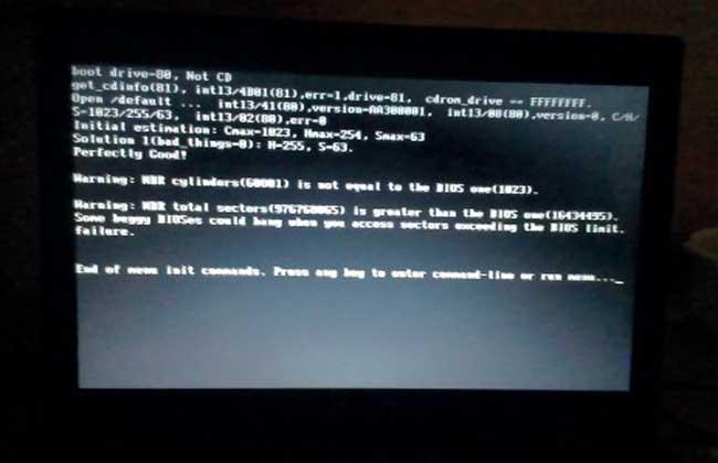 笔记本电脑开机黑屏