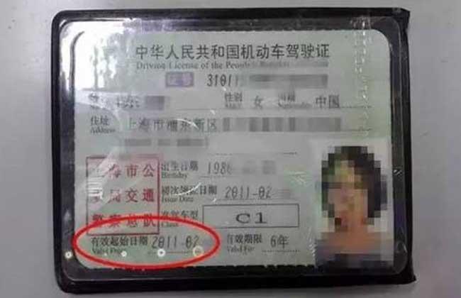 驾驶证换证如何办理