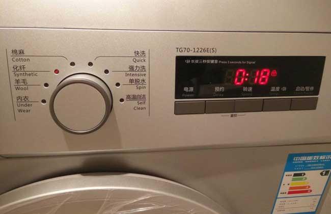 全自动洗衣机故障维修大全