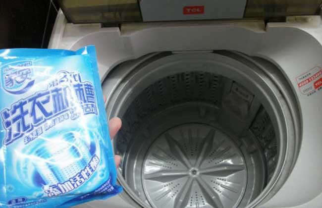 洗衣机清洗剂