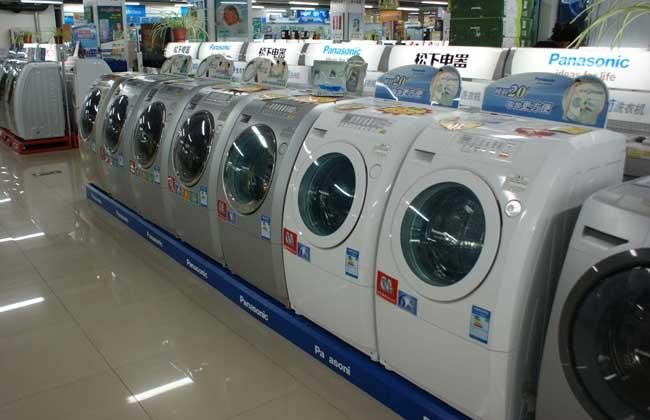 滚筒洗衣机的优点和缺点