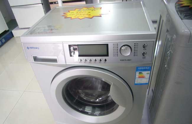 全自动洗衣机怎么用?