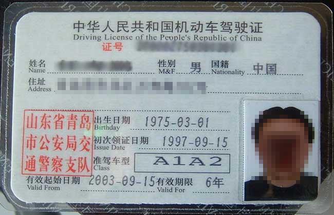 A1驾驶证能开什么车?