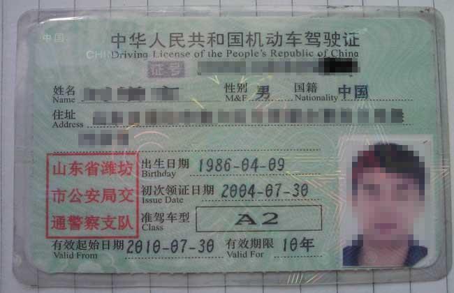 A2驾驶证能开什么车?