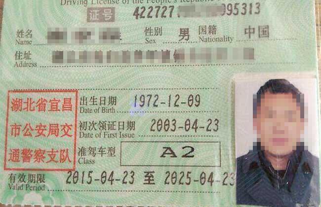 A2驾驶证能开什么车