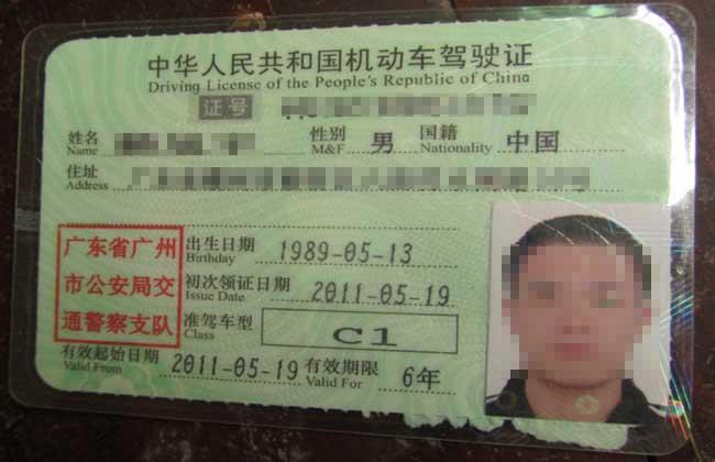 C1驾驶证能开什么车?