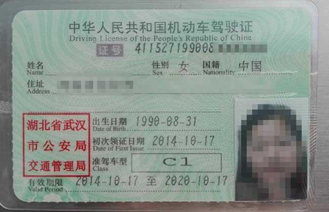 C1驾驶证能开什么车
