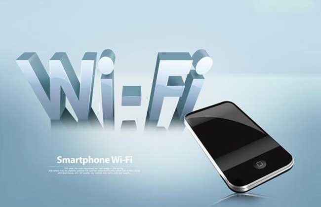手机连不上Wi-Fi怎么办?