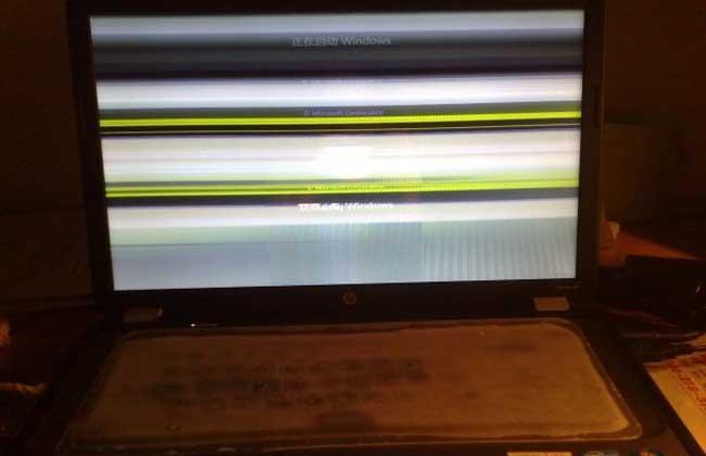 笔记本屏幕闪烁