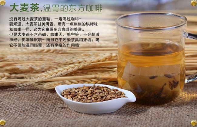 大麦茶的功效与禁忌
