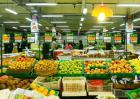 农贸市场卖什么利润大?