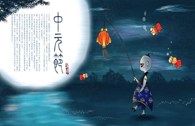 中元节的由来及习俗有哪些?