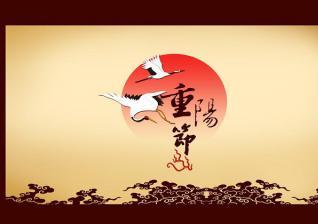 重阳节的由来 重阳节的习俗有哪些?