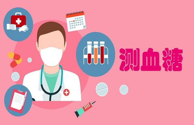 患高血糖的原因和治疗方法