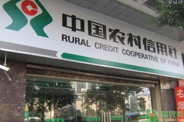 """在農村創業,這四種貸款能享受""""免息""""優惠政策!"""