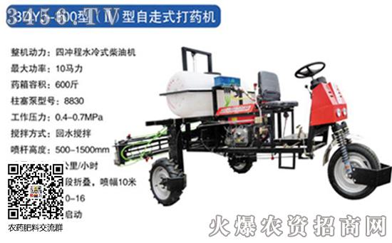 什么样的农机是不可选的 农机水垢的小绝招