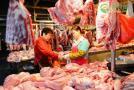 猪肉价格连续7周回落是怎么回事?